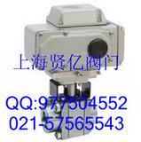 Q961F-160C电动高压球阀