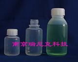 聚全氟乙丙稀试剂瓶
