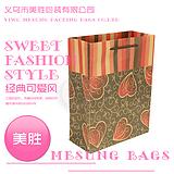 供应古典花纹手提礼品袋,购物纸包装袋,优质鞋盒袋