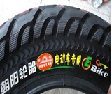 朝阳电动车轮胎批发商