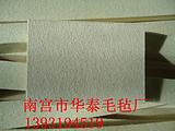 改色貼膜用毛氈刮板 標準羊毛氈刮片 耐磨羊毛氈制品
