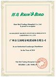 提供优质低价喷泉喷头 雨鸟喷头 雨鸟灌溉喷头 雨鸟地埋式喷头