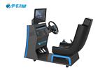 青岛智能学车模拟驾驶训练馆