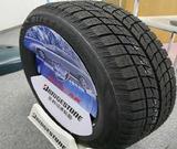 普利司通冬季胎,普利司通雪地轮胎型号,普利司通冰雪轮胎价格表