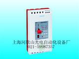 电动机综合保护器,电机过载保护器,电机缺相保护器