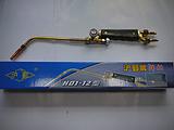 厂家直销宁波鄞洲沪鄞浦南牌H01-12型射吸式焊炬/焊枪