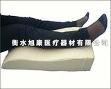 衡水旭康医疗器材有限公司专业生产波浪形下肢垫