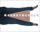 衡水旭康医疗器材有限公司专业生产T型垫