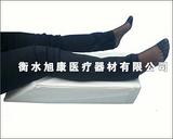 衡水旭康医疗器材有限公司专业生产下肢垫