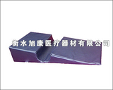 衡水旭康医疗器材有限公司专业生产侧位垫
