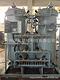 制氮机 氮气发生器 制氮设备 氮气产生设备