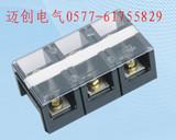 TC-603接线端子排