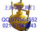 燃气放散焊接球阀MQ361F-16C