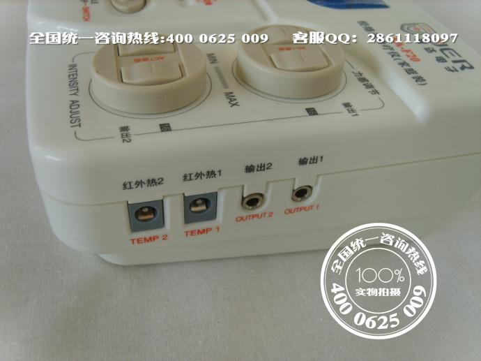 广州捷达理疗仪价钱 捷达低频电子脉冲理疗仪ea-f20型多少钱