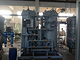 制氮机维修方法 制氮机故障 维修更换分子筛 氮气发生器维修