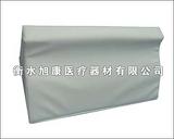 衡水旭康医疗器材有限公司专业生产R型垫