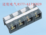 铜片TC-1004固定式大电流接线端子/接线排(100A.4P)