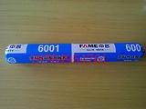 供应高质量玻璃胶|玻璃胶报价18764954761