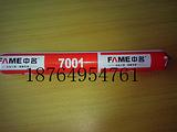 供应幕墙专用硅酮胶|高粘性硅酮胶18764954761