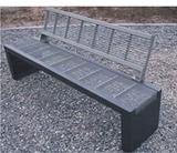 【厂家直销】深圳户外休闲椅 钢制休闲椅 钢木休闲椅