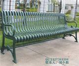 【厂家直销】户外休闲椅 休闲椅 钢制休闲椅 钢木制休闲椅