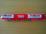 供应便宜硅酮胶|硅酮胶厂销售18764954761