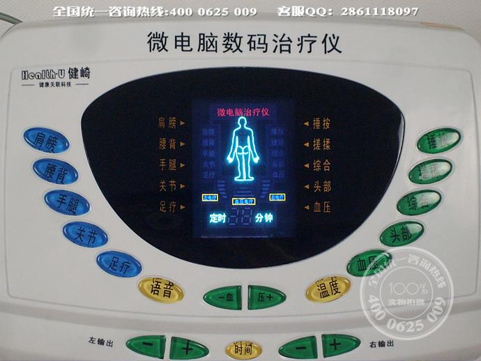 健崎中频理疗仪  治疗功能:   针灸:变频电流通过人体穴位循环流动