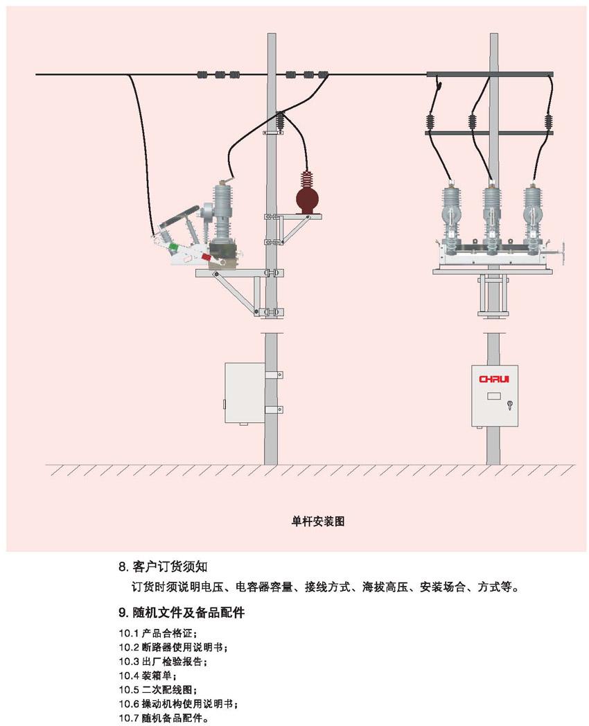 电路 电路图 电子 原理图 850_1047