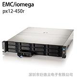 EMC 艾美加 网络存储器px12-450r 存储服务器nas