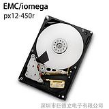 EMC 艾美加 网络存储器px12-450r 云存储nas