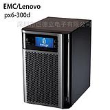 EMC PX6-300D 18TB nas 网络存储服务器 普通