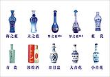 沈阳白酒销售|沈阳白酒销售厂家|浩德酒业