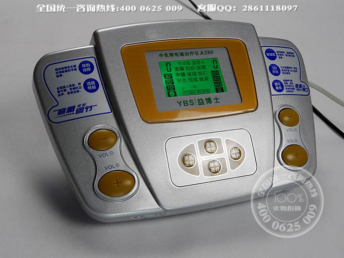 6,冬夏两用保健护腰1个   益博士中低频电磁治疗仪基本原理: 脉冲波