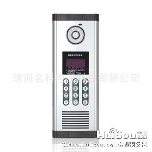 可视对讲门铃系统/小区楼宇对讲系统/物业楼宇对讲/单元门对讲机