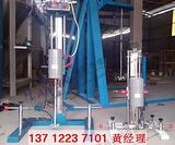 供应实验室分散机,临沧市1.1KW涂料分散机价格 环鑫厂家直