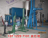 供应5L分散机,马关县0.5T搅拌机  涂料搅拌机塑料分散机