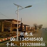 沧州太阳能路灯,沧州新农村太阳能路灯,沧州太阳能路灯价格、厂家