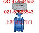 供应D941X-10P电动不锈钢软密封蝶阀