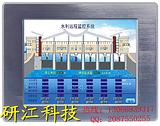研江无风扇工业平板电脑嵌入式工业平板电脑工业平板电脑报价