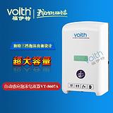 感应甘肃感应洗手液机国际一流品牌 福伊特VOITH给皂液机