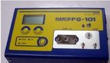 白光FG-101焊铁测试仪