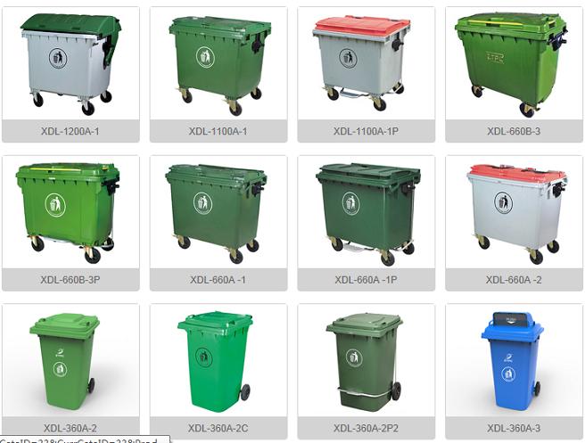 供应塑料垃圾箱垃圾桶果皮箱