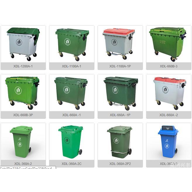 环卫垃圾桶价格_供应塑料垃圾箱垃圾桶果皮箱批发