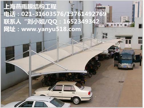 京工业区自行车停车蓬 电瓶车 摩托车停车棚 遮阳雨蓬制造批发价格
