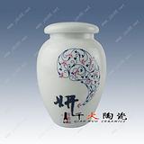 陶瓷药膏罐 景德镇陶瓷罐厂家