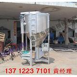 【厂家直销】搅拌机分散机 三台县化工搅拌机 等多种机型