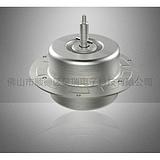 供应HRT-150烟机直流电机 抽油烟机变频直流电机