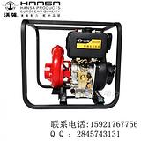 微型柴油机自吸水泵