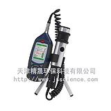 CEL-712 Microdust Pro实时粉尘在线检测仪