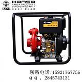 移动式柴油机水泵